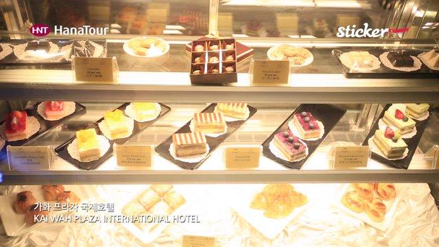 [호텔] 중국 곤명 가화호텔