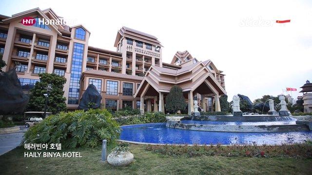 [호텔] 중국 곤명 해려빈야 호텔
