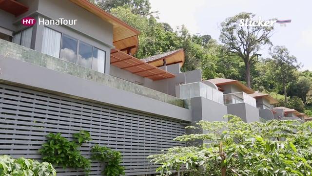 [호텔] 태국 푸껫 허니문 칼리마 리조트