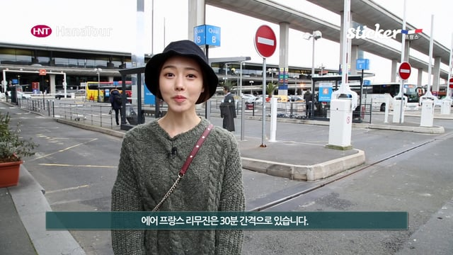 [프랑스] 파리 샤를 드골 국제 공항 이용방법