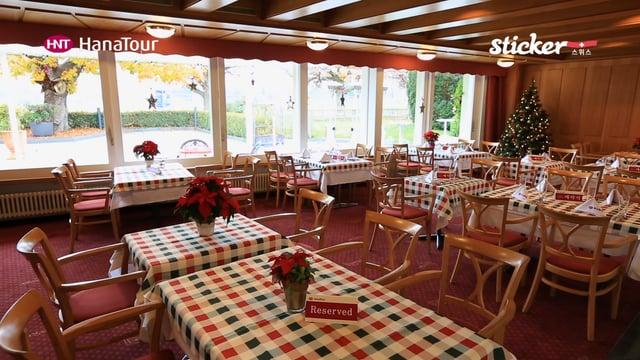 [스위스] 인터라켄의 맛집, 슈 레스토랑