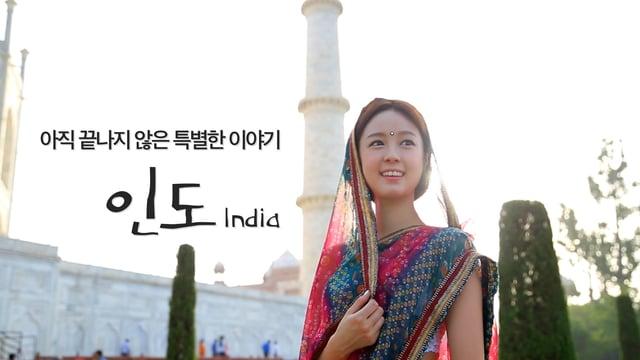 [인도] 북인도를 소개합니다.