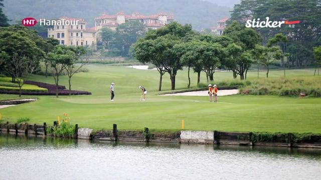 [골프] 중국 하문 개가 컨트리 클럽