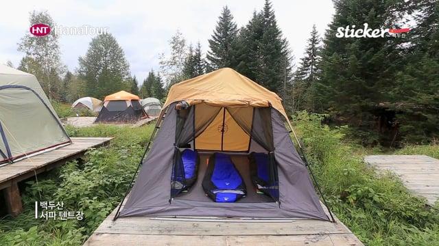 [중국]  백두산 서파 캠핑장