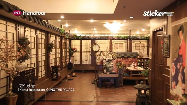 북인도 먹거리(짜이, 탈리, 라씨, 탄두리 특식, 한식당 궁)
