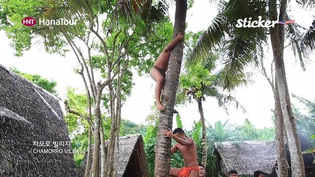 괌 차모로 빌리지+언더워터월드+타르자/ Chamorro Village + Under Water World + Tarza