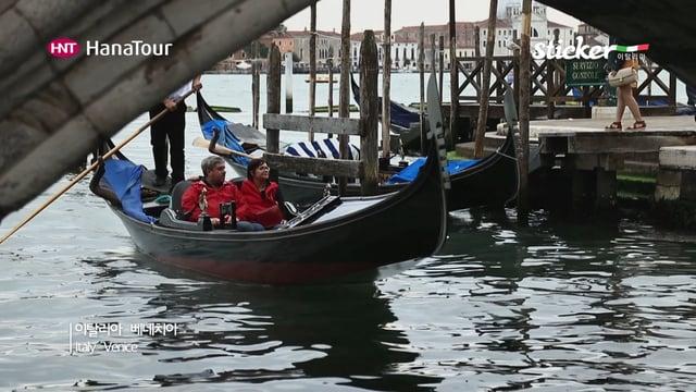 [이탈리아] 베네치아