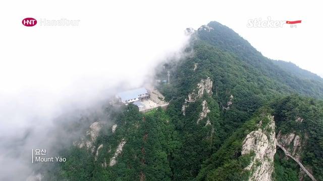 [중국] 태항산 관광지