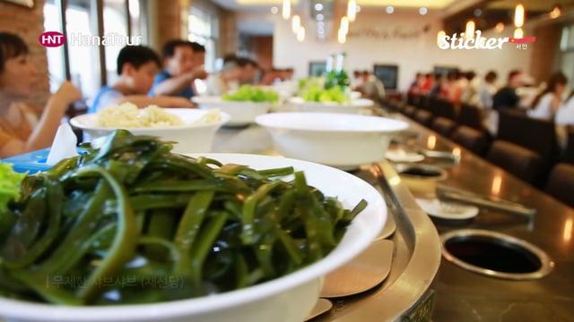 [중국] 서안 식당