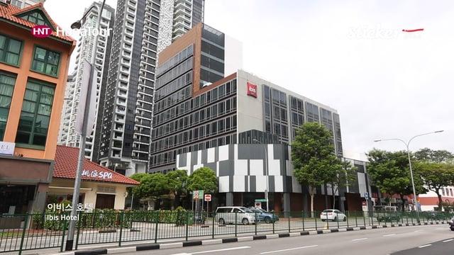 싱가포르 이비스 호텔/ Singapore ibis Hotel