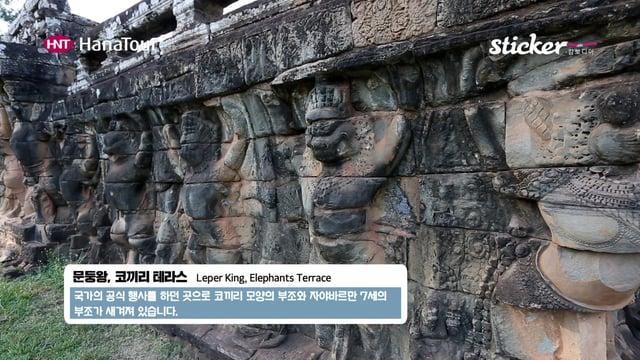 [캄보디아여행] 천 년의 역사 앙코르 유적지