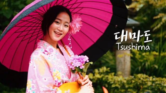 [일본여행]대마도 프로모션/ Tsushima Promotion / 스티커, 하나투어