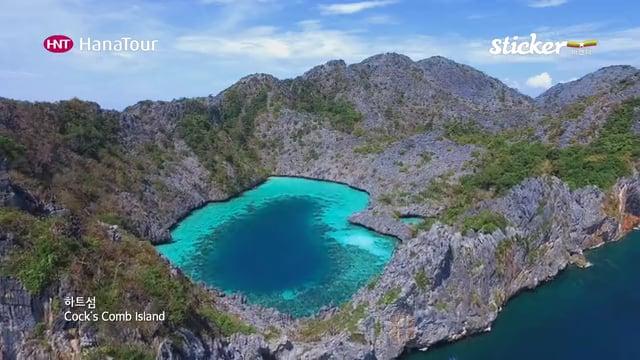 미얀마 4섬투어, 하트섬을 찾아서