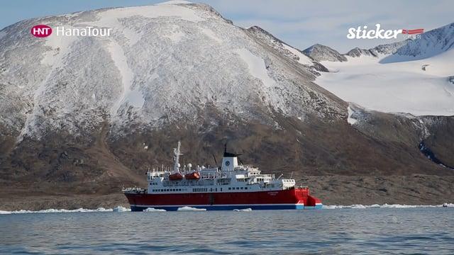 [노르웨이 여행] 북극 G익스페디션호를 소개합니다