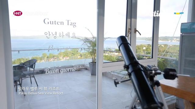 [팔라우여행] 팔라우 벨루 시 뷰 리조트/ Palau Beluu Sea View Resort/ 스티커, 하나투어