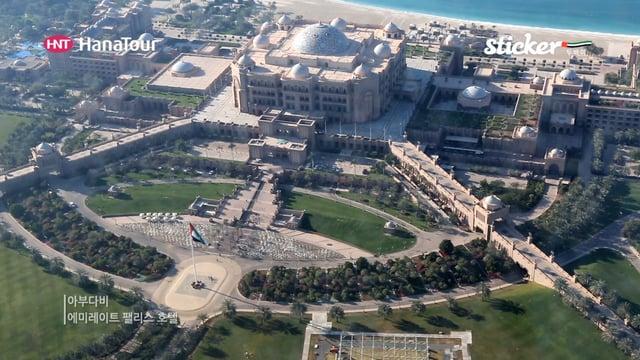 [두바이 여행] 두바이 프로모션영상 / Dubai Promotion Video
